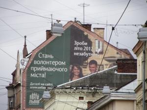 Eines der Werbeplakate für das Volunteerprogramm